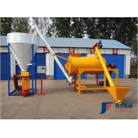 Wholesale High Efficiency Dry Mix Mortar Mixer , Automatic Dry Mortar Equipment from china suppliers