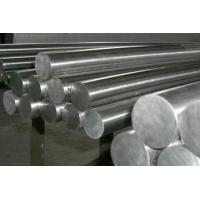 Wholesale ASTM A269 Stainless Steel Cold Rolled Round Bar 5.8 - 6M length from china suppliers