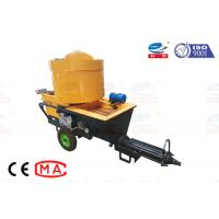 China Cement Mortar Plastering Machine Removable Hopper Small Size For Wall on sale