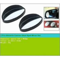 Wholesale Blind Spot Mirror,Car Rearview Mirror from china suppliers