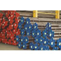 Wholesale COLD-DRAWN API 5CT SEAMLESS STEEL PIPE from china suppliers