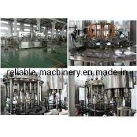 Wholesale Drinking Water Production Plant/Filling Machine for Fruit Juice (CGFR) from china suppliers