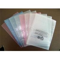 Wholesale 10.5 X 16 #5 Static Shielding Bubble Mailing Bags / Small Bubble Wrap Pouches from china suppliers