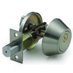 Wholesale Yantai Tri-Circle deadbolt lock D101SS from china suppliers