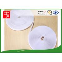 Wholesale Fabric Hook And Loop Tape Self - Adhesive / White Hook Loop Fastener 25m Per Roll from china suppliers