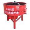 Small pan type concrete mixer machine cement machine JQ250 construction machinery for sale