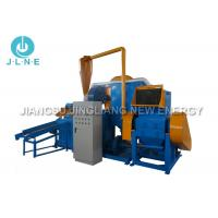 Buy cheap Large Scale High Efficiency Scrap Copper Wire Recycling Machine from wholesalers