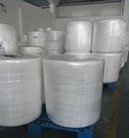 Wholesale spunlace non woven fabric for surgical tapes from china suppliers