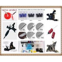 Wholesale tattoo equipment supply of item 99940570 for Tattoo supplies wholesale