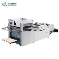 Buy cheap FD-970*550 extra-heavy emboss die cutting machine for ripple paper products from wholesalers