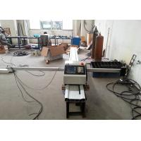 Wholesale Portable CNC Cutting Machine , 6-150mm Flame Thickness CNC Fiber Laser Cutting Machine from china suppliers