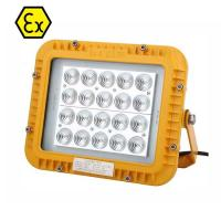 China Small 80W Explosion Proof Emergency Light  Diffuse Reflection Anti - Glare Design on sale