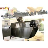 Wholesale Twin Screw Puffed Corn Snack Making Machine Snack Food Processing Line from china suppliers