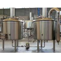 Wholesale Commercial Cylindro Conical Fermenter Micro Brewery Fermentation Equipment 2BBL 3BBL from china suppliers