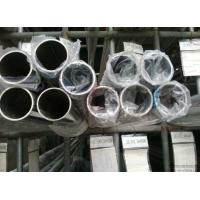 """Wholesale 1/4"""" Sch 10s Inconel 792 Pipe Seamless Steel Pipe Sch 80s Inconel 792 Pipe Tube from china suppliers"""