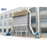 Wholesale Space Saving Industrial Dust Collector , Pulse Baghouse Dust Collector from china suppliers