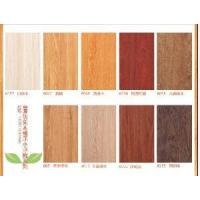 Wholesale Laminate Wood Flooring - LMZ-III (STORGE6) from china suppliers