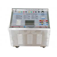 Wholesale High Anti Interference Ability Transmission Line Tester Frequency Parameter Testing System from china suppliers