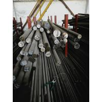 Wholesale 6mm Stainless Steel Round Bar DIN1.4501 ASME B690 Al-6XN Corrosion-Resistant Superalloys from china suppliers
