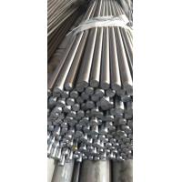 Wholesale Medium Carbon Steel Round Bars Grade SAE1045 In 8.8 Quenched And Tempered from china suppliers