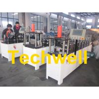 Wholesale 2 In 1 C / U Stud Roll Forming Machine For Light Weight Steel Truss from china suppliers