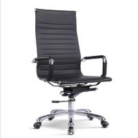Wholesale Ergonomic Black Leather Office Chair / Modern Swivel Computer Chair from china suppliers
