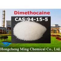 Wholesale Chemical Pharmaceutical Dimethocaine CAS 94-15-5 For Local Anesthetic from china suppliers