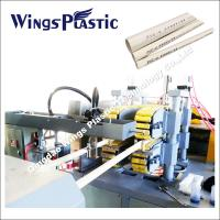 Wholesale 16mm-40mm Plastic PVC Conduit Pipe Extrusion Line / Double PVC Pipe Making Machine from china suppliers