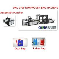 Quality Eco Friendly Non Woven T shirt Bag Making Machine Tanzania Ban Plastic Bags for sale