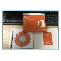 Wholesale Online Download Microsoft Office Professional 2016 Product Key Original Retail Box from china suppliers