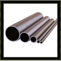 Wholesale DIN Seamless Steel Pipe DIN1629 ST52 from china suppliers