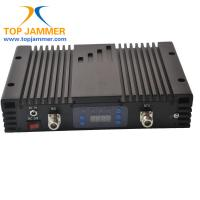 Wholesale 65dB 20dBm GSM 850MHz & 4G LTE 2600MHz Dual Band Mobile Signal Repeater Booster Amplifier from china suppliers