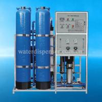 Wholesale Reverse Osmosis Water Purifying Equipment (300LPH) from china suppliers