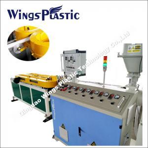 Wholesale Plastic Flexible Basin Drain Pipe Machine / PP Hose Corrugator from china suppliers