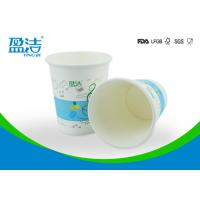 Wholesale Flexo Printed Insulated Paper Coffee Cups , 300ml Skid Resistant Disposable Drinking Cups from china suppliers