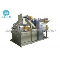 Buy cheap Scrap Aluminum Copper Cable Wire Shredder And Granulator Machine from wholesalers