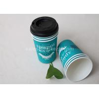4oz -12oz Green Single Wall Paper Cups Disposable Biodegradable Paper Cups For Coffee