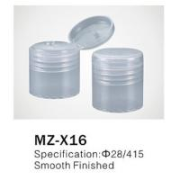 China Φ20/410 PP/PET round flip top cap for cosmetic plastic bottle closure,smooth finished on sale