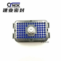 Wholesale Diesel Engine Excavator Computer Board Connector PLug For Construction Machinery Parts from china suppliers