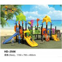 Wholesale CE Certificate Approval  Outdoor Playground Equipment Kids Playground from china suppliers