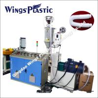 Wholesale Washing Basin Drain Pipe Making Machine / Extrusion Line / Production Line / Extruder from china suppliers