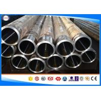 Wholesale ST52 / S355JR / E355 Honed Steel Tubing , Precision Steel Tube, Hydraulic Seamless Tube from china suppliers