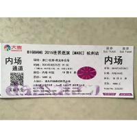 Wholesale Custom printed thermal paper tickets, fan folds concert ticket, visiting ticket,Thermal Paper Card Ticket from china suppliers