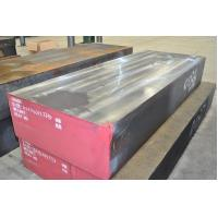 Wholesale P20 steel plate product supply / P20 steel factory wholesale from china suppliers