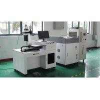 Wholesale 300W Fiber Laser Welding Machine Euipment 5 Axis Linkage Automatic from china suppliers