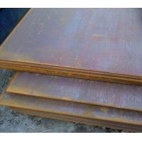 Wholesale ABS DNV EH40 shipbuild steel plate , construction steel plate 1500-3000mm width from china suppliers