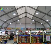 A shape waterproof aluminium frame wedding event tent with floor for sale