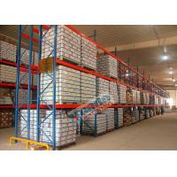 Buy cheap Q235 7000kg  Conventional Heavy Duty Industrial Pallet Rack Shelving from wholesalers