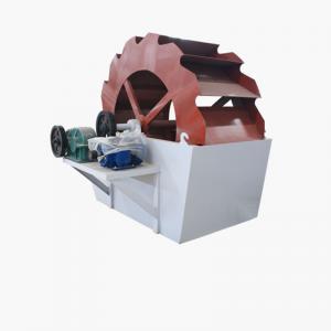 Wholesale Sludge Dewatering Sand Washing Machine Belt Type Filter Press Machine from china suppliers