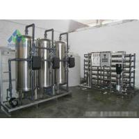 Wholesale Automatic Pure Drinking Reverse Osmosis Water Filter System Auto-Flush Control from china suppliers